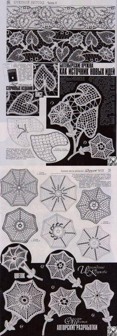 Листья и цветочные мотивы из шнуров. Для румынского и ирландского кружева