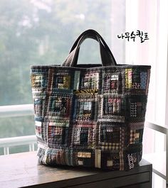 Patchwork Patterns, Patchwork Bags, Quilted Bag, Yoko Saito, Japanese Bag, Log Cabin Quilts, Scrappy Quilts, Quilt Making, Quilting Projects