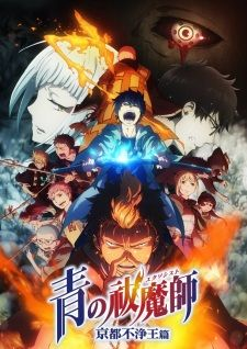 Nonton Ao no Exorcist: Kyoto Fujouou-hen (Episode 1 – 12 END) + OVA Subtitle Indonesia, Download Ao no Exorcist: Kyoto Fujouou-hen (Episode 1 – 12 END) + OVA Subtitle Indonesia, Streaming Ao no Exorcist: Kyoto Fujouou-hen (Episode 1 – 12 END) + OVA Subtitle Indonesia    Ao no... https://anime-subindo.net/ao-no-exorcist-kyoto-fujouou-hen-episode-1-12-end-ova-subtitle-indonesia/