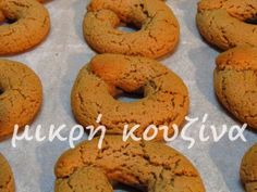 Greek Recipes, Bagel, How To Stay Healthy, Biscuits, Favorite Recipes, Sweets, Bread, Cookies, Blog