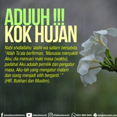 Doa Islam, Islam Muslim, Quran Quotes, Islamic Quotes, Learn Islam, Self Reminder, Hadith, My Way, Just Love