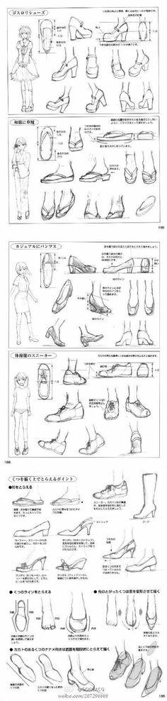 Shoes, text; How to Draw Manga/Anime