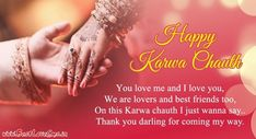 Happy Karwa Chauth Message for Husband Wife Special Love Sms Rakhi Wishes For Brother, Wishes For Husband, Message For Husband, Husband Wife, Romantic Quotes For Girlfriend, Love Husband Quotes, Boyfriend Quotes, Wish Quotes, Heart Quotes