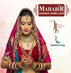 Mahabir Danwar Jewellers kolkata We cordially invite You to have a glimpse of our award winning handmade kolkata jewellery collection in  gold & diamond at JJS-2015 From December 19-22 venue:JECC,Sitapura,Jaipur