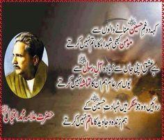 Hazarat Alama Iqbal !!!!!