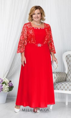 Dress Brokat Muslim, Dress Pesta, Plus Size Fashion For Women, Plus Size Womens Clothing, Mermaid Prom Dresses Lace, Lace Dress, Modest Dresses, Plus Size Dresses, Hijab Dress Party