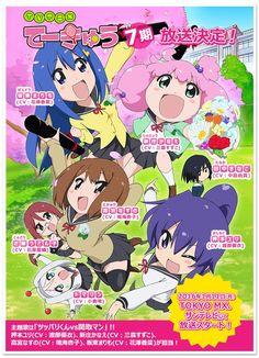 El Anime Teekyuu! tendrá séptima temporada el 11 de Enero del 2016.