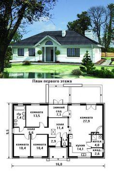 Проект европейского одноэтажного дома