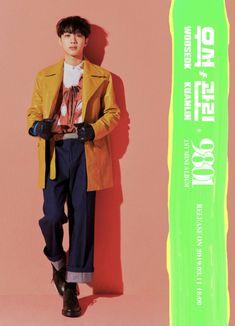 #우석X관린 1st Mini Album [9801] 🌟 Concept Image 1  #WOOSEOKXKUANLIN #우석X관린_9801 #구팔공일