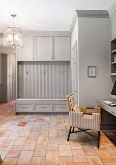 Sherwin Williams Paint Colors. Sherwin Williams SW 7016 Mindful Gray. #SherwinWilliamsSW7016MindfulGray #SherwinWilliamsMindfulGray