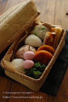 Rice Balls in the Bamboo Basket|Japanese Onigiri Bento おにぎり弁当