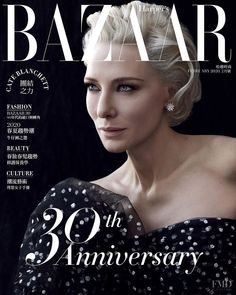 「The Editorials」Cate Blanchett X Harper's Bazaar Taiwan February 2020 Cate Blanchett, List Of Magazines, Celebrity Magazines, Harpers Bazaar, Cover Photos, Taiwan, Anniversary, Actresses, Digital