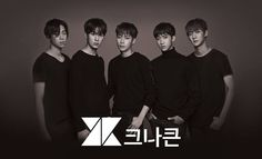 YNB Entertainment's new boy group KNK unveil moving posters before debut! | allkpop