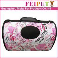PVC dog carrier hot sale dog carrier lovable pet carriers dog bag