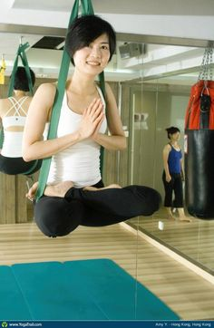 "Yoga Poses Around the World: ""Flying Lotus Pose"""