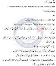 Online Novels, Books To Read Online, Namal Novel, Romantic Novels To Read, Kebab Recipes, Fantasy Life, Quotes From Novels, Kids Clothes Boys, Urdu Thoughts