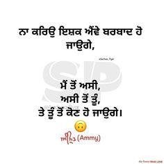 Sad Quotes, Words Quotes, Best Quotes, Sayings, Sad Love, True Love, Punjabi Couple, Heart Broken, Punjabi Quotes