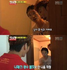 Image of: Yoo Jae spoiler Yoo Jae Suk Holds Lee Kwang Soo Hostage Under delicate Circumstances On running Man 229 Best Running Man Images Ji Hyo Running Man Monday Couple