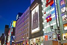 """Shopping in Japan - Japanese Department Stores: """"Japanese department stores are much bigger than their North American counterparts. Many of them have five, seven, or even more floors; and you can buy almost anything there. Department stores used to be called, """"hyakkaten (百貨店)"""", but the term """"depaato (デパート)"""" is more common today. Read on to learn more about shopping in Japan."""""""