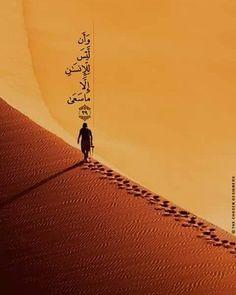 RT @AhmedYusufm: Ve gerçekten de insan ancak çalıştığını elde eder. Necm 39 وأن ليس للإنسان إلا ما سعى النجم  https://t.co/zxR4BQydB2