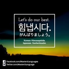 Master3Languages - Korean, Japanese, English