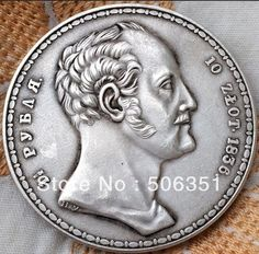 FREE SHIPPING wholesale 1836 russia 1 Rouble coins copy 100% coper manufacturing silver-plated