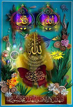 ALLOH Allah Wallpaper, Islamic Wallpaper, Arabic Calligraphy Art, Arabic Art, Islamic Images, Islamic Pictures, Islamic Art Pattern, Pattern Art, Religious Photos