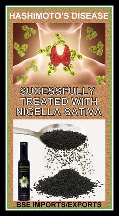 Learn how to use Nigella Sativa to treat underactive thyroid problems and hashimoto's. Underactive Thyroid, Nigella Sativa, Thyroid Problems, Health Club, Gym