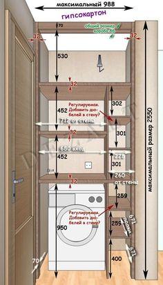 Kitchen Room Design, Laundry Room Design, Home Room Design, Bathroom Design Small, Bathroom Interior Design, Ikea Interior, Modern Laundry Rooms, Laundry Room Layouts, Laundry In Bathroom