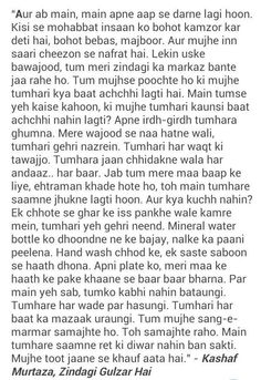 zindagi gulzar hai one of the best drama I have seen !! And one of the best dialogues !!!