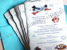 Προσκλητήριο Βάπτισης Πάπυρος για αγοράκι με χιουμοριστική διακόσμηση εκτυπωμένη σε χαρτί για προσκλητηρια σιέλ περγαμηνή. Η τιμή περιλαμβάνει φάκελο προσκλητηρίων.  http://www.prosklitirio-eshop.gr/?65,gr_tenderness-31843-b