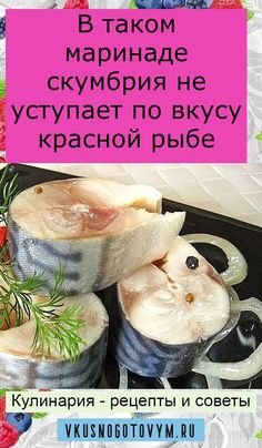 Fish Recipes, Seafood Recipes, Beef Recipes, Vegan Recipes, Cooking Recipes, Good Food, Yummy Food, Savoury Dishes, Food Porn