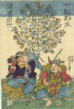 Posts about Japanese art written by vegder Japan Painting, Money Trees, Buddhist Art, Chinese Painting, Gods And Goddesses, Art Pages, Folklore, Japanese Art, Eagle