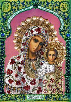 Theotokos, Maryam, Mother of God