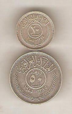 قطعا الموسوعه العراقيه المعدنيه والفضيه