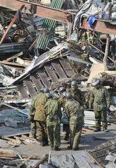 Great East Japan Earthquake, 3-11-11 Japan Earthquake, Rise Against, Tsunami, March, Japanese, Sign, Japanese Language, Tsunami Waves, Signs