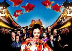 geisha from the movie Sakuran Geisha, Modern Kimono, Traditional Kimono, Summer Kimono, Japanese Film, Movies To Watch, Movie Stars, Print Patterns, Oriental