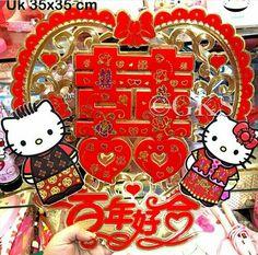 #sticker #wedding #hellokitty huang xi tulisan timbul @ 110.000