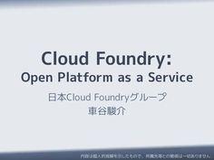 Cloud Foundry: Open Platform as a Service by Shunsuke Kurumatani, via Slideshare Cloud Foundry, Platform As A Service, Clouds, Cloud