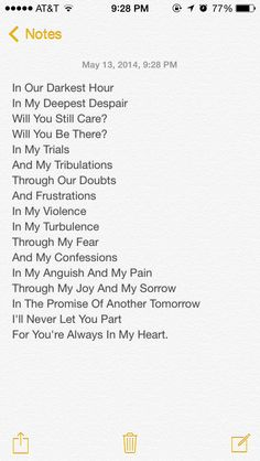 michael jackson lyrics. will you be there?