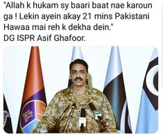 Pakistan Country, Pakistan Army, Pakistan Armed Forces, The Few The Proud, Army Memes, Army Love, Quotations, Urdu Quotes, Urdu Poetry