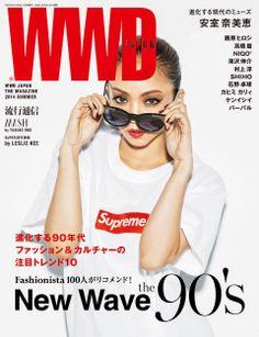 WWD Japan Magazine Cover!
