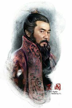 Cao Cao 2010