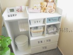 Miffy, Little Girl Rooms, Cool Baby Stuff, Make And Sell, Baby Room, Baby Kids, Kids Room, Pregnancy, New Homes