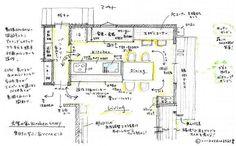 キッチン横並びダイニングのあるLDK♪暮らしPHOTO@大宮の家 | いいひブログ - いいひ住まいの設計舎
