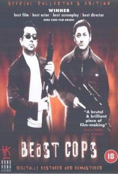 I want a better copy of this film! Top Movies, Movies And Tv Shows, Love Movie, Movie Tv, Best Screenplay, Old Movie Posters, Foreign Movies, Best Director, Film Awards