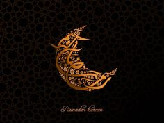 Ramadan is an important holy month for Muslims across the globe. These useful mobile apps are guaranteed to make your Ramadan easier. Best apps for Ramadan. Islamic Calligraphy, Calligraphy Art, Calligraphy Wallpaper, Chinese Calligraphy, Ramzan Wallpaper, Ramadan Karim, Motifs Islamiques, Ramadan Tips, Ramadan Start