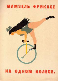 Circus, 1974.   Present&Correct