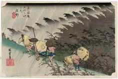 Utagawa Hiroshige: Shôno: Driving Rain (Shôno, hakuu), from the series Fifty-three Stations of the Tôkaidô Road (Tôkaidô gojûsan tsugi no uchi), also known as the First Tôkaidô or Great Tôkaidô - Museum of Fine Arts
