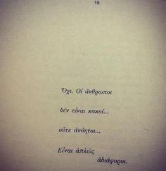 Αποτέλεσμα εικόνας για greek quotes tumblr